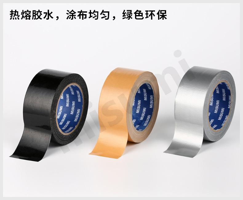 3M日东TESA布基打包胶带产品特点1