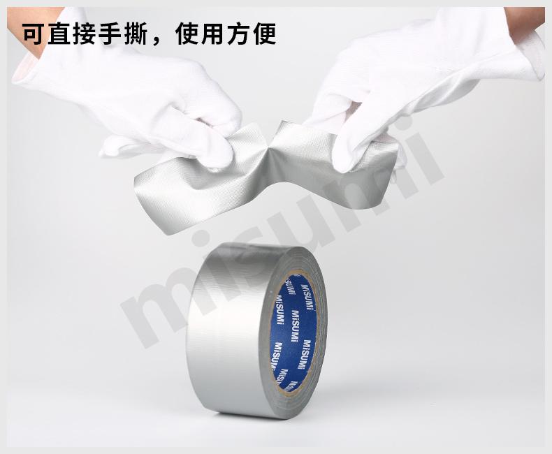 3M日东TESA布基打包胶带产品特点3
