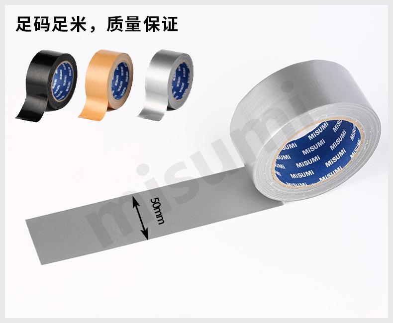 3M日东TESA布基打包胶带产品特点6