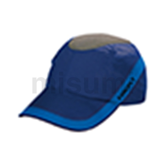 輕型防沖擊安全帽