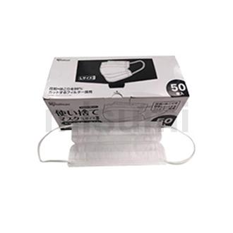 简易式平面口罩【防花粉灰尘,PM2.5】【出口日本】【高品质】【50个装】