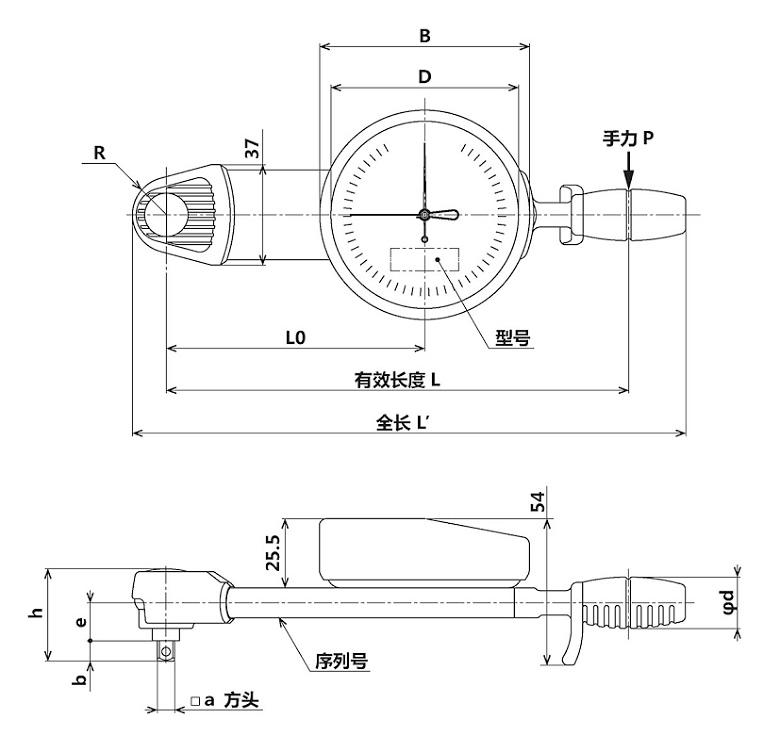 DB12N4-S扭力扳手尺寸图
