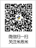 2weicode.png